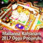 Mallanna Kalyanam 2017 Oggu Poojarulu