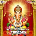 Aapadala Mokula Vinayaka