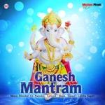 Ganesh Mantram