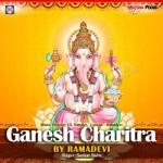 Ganesha Charitra