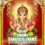 Swamy Ganapaiya Swamy