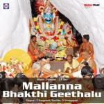 Mallanna Bhakthi Geethalu
