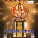 Sabharimala Darshanam