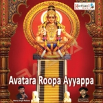 Avatara Roopa Ayyappa