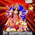 Devi Sankeerthanarchana