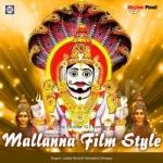 Mallanna Film Style