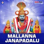 Mallanna Janapadhalu