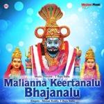 Mallanna Keertanalu Bhajanalu