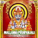 Mallanna Pushpanjali
