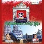 Bhukailasam Rajarajeshwara Kshethram
