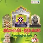 Bhavana Shankara - Bhakthava Shankara