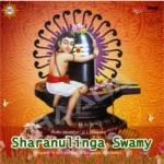 Sharanulinga Swamy