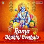Rama Bhakthi Geethalu