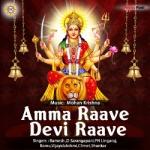 Amma Rave Devi Rave