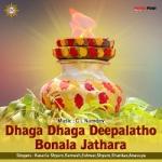 Dhaga Dhaga Deepalatho Bonala Jathara