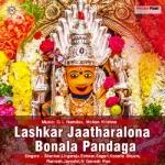 Lashkar Jatralona Bonala Pandaga