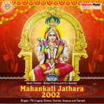 Mahankali Jathara - 2002