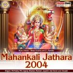 Mahankali Jathara - 2004