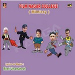 Film Nagar College (Mimicry )