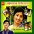 Gopal Hara Mayer Chokhe
