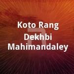 Koto Rang Dekhbi Mahimandaley