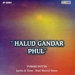 Halud Gandar Phul