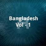 Bangladesh Vol - 1