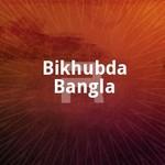 Bikhubda Bangla
