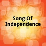 Song Of Independence