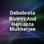 debabrata biswas and hemant...