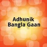 Adhunik Bangla Gaan