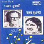Hemanta Mukherjee Sandhya Mukherjee
