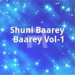 shuni baarey baarey vol - 1