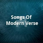 songs of modern verse