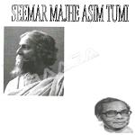Seemar Majhe Asim Tumi