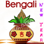Bengali New Year Songs