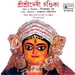 Sri Sri Devi Chandika