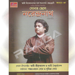 Sonar Chhele Narendranath
