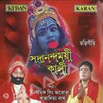 Sadananda Moyee Kali