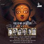 Sharada Sangeet - Joy Joy Durga