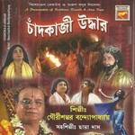 Chandkazi Uddhar