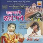 Bhaktakabi Joydeb