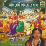 Aaj Holi Khelbo Re Shyam
