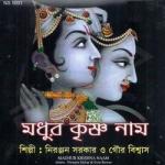 Madhur Krishna Naam