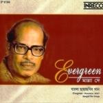 Evergreen - Manna Dey