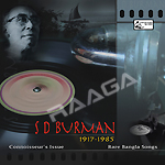 SD. Burman - Rare Bangla Songs (Vol 1)