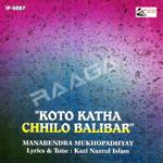 Koto Katha Chhilo Balibar