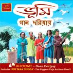 bhoomi - gaan doriyay
