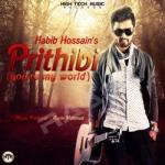 Prithibi