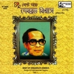 Best Of Debabrata Biswas - Vol 1